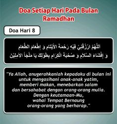 Doa hari 8 Ramadhan Dua For Ramadan, Islamic Inspirational Quotes, Doa, Quran, Allah, Blessings, Projects, Log Projects, Holy Quran