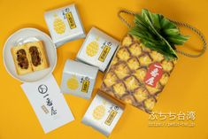 Tai Tea, Taiwan Travel, Taiwan Food, Bento, Travel Inspiration, Souvenir, Bento Box