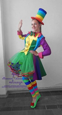 This article is not available - Halloween Costumes Women Clown Costume Diy, Clown Costume Women, Easy Costumes, Costumes For Women, Halloween Costumes, Clown Mignon, Costumes Faciles, My Little Pony Costume, Comic Face