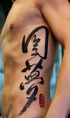 40 Tatuagens masculinas na costela - Fotos e Tatuagens Mens Side Tattoos, Rib Tattoos For Guys, Tattoos On Side Ribs, Tattoos For Women, Stomach Tattoos, Body Art Tattoos, Tribal Tattoos, Sleeve Tattoos, Hand Tattoos
