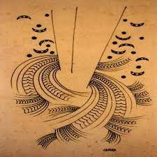 john bevan ford - Nz Art, Maori Art, Modernism, Surface Pattern, Ford, Design Inspiration, Culture, Patterns, Artwork