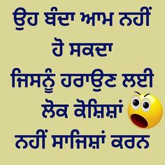 Please Turn on post notifications ⤴️ Like👍 comment✍️ & Share✅✅✅ ————————————————————— Attitude Quotes, Life Quotes, Punjabi Love Quotes, Punjabi Status, Myself Status, English Phrases, People Quotes, Qoutes, Thoughts