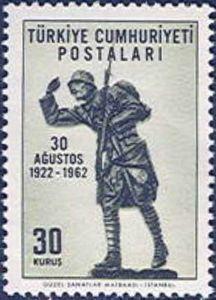 Soldier Statue 1962
