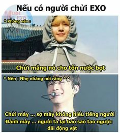 Exo Exo, Baekhyun, Kpop, In This Moment, Funny, Quotes, Quotations, Qoutes, Quote