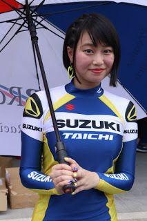 Grid Girls, Beautiful Girl Image, Beautiful Asian Girls, Race Car Girls, Sexy Pin Up Girls, Promo Girls, Dream Cars, Umbrella Girl, Pit Bike