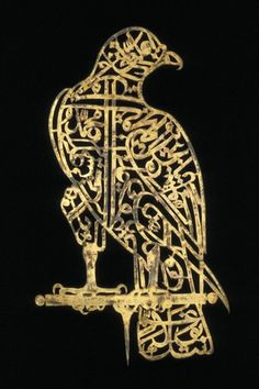 Mughal (India), Emblem for a Standard, gilt metal, c. 17th c. Made entirely out of Arabic calligraphy.