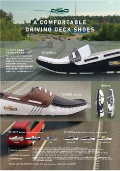 famous-footwear-mens-sneakers-shoes-online-shoes-for-men-blog-mougen-insneakershop-topseven-2013%e5%b9%b4-ts229u30fb259_leon