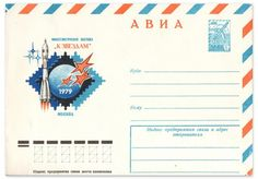 A beautiful collection of air mail envelopes, via Present