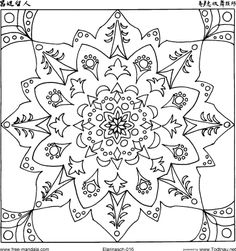 coloring page Mandala on Kids-n-Fun. Coloring pages of Mandala on Kids-n-Fun. More than coloring pages. At Kids-n-Fun you will always find the nicest coloring pages first! Geometric Coloring Pages, Pattern Coloring Pages, Cool Coloring Pages, Mandala Coloring Pages, Animal Coloring Pages, Free Printable Coloring Pages, Coloring Pages For Kids, Coloring Books, Kids Coloring