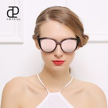 Like and Share if you want this  FEIDU Fashion Sexy Cat Eye Sunglasses Women Brand Designer Vintage Coating Mirrored Sun Glasses Gafas Oculos De Sol Feminino     Tag a friend who would love this!     FREE Shipping Worldwide     #Style #Fashion #Clothing    Get it here ---> http://www.alifashionmarket.com/products/feidu-fashion-sexy-cat-eye-sunglasses-women-brand-designer-vintage-coating-mirrored-sun-glasses-gafas-oculos-de-sol-feminino/