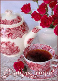 Red and white toile vintage inspired tea pot and cup. I love vintage tea cups Chocolate Cafe, Chocolate Pots, Vintage Tea, Vintage Party, Coffee Time, Tea Time, Coffee Break, Coffee Cup, Rosen Tee