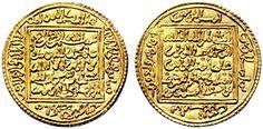 Spain under Almohades Rulers AV Dobla Muhammad ben Yaqub 1184-99AD My coll.