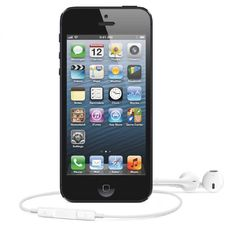 iPhone 6 screen: Finally decided to be 4.8-inches | GSMAreeb.com - Technology News & Digital reviews...