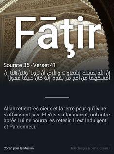 Le Noble Coran, Verses, Earth