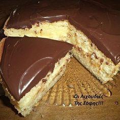 Μια συνταγή…2 τούρτες!!! »Τούρτα Κωκ» και »Τούρτα λευκή» με το ιδιο παντεσπάνι και την ίδια κρέμα!! Greek Sweets, Greek Desserts, Party Desserts, Summer Desserts, Dessert Recipes, Chocolate Sweets, Chocolate Recipes, Greek Cake, Cyprus Food