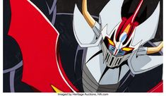 Mazinkaiser Production Cel with Painted Background (Brain's Base, c. 2001-2002) Brain, Auction, Anime, Art, The Brain, Art Background, Kunst, Cartoon Movies, Anime Music