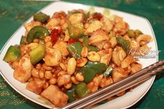 Кунг Пао, Гун Бао, Kung Pao (фоторецепт) | Китайская кухня