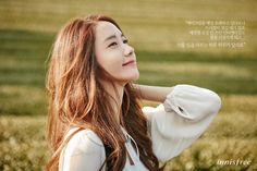Image result for yoona innisfree