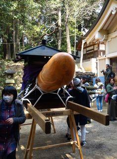 Shintai (Huge penis) 2