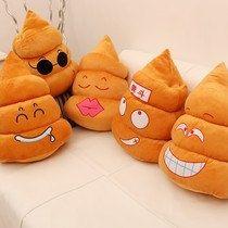 Cute Big Poo Shape Pillow Cushion Soft Plush Toy Doll Home Sofa Decoration Decor Doll Home, Pet Toys, Decorative Pillows, Cushions, Shapes, Dolls, Handmade Gifts, Etsy, Plushies