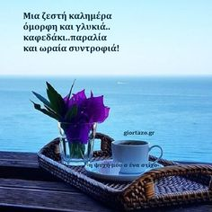 There are not that many things that are better than a good cup of coffee. I Love Coffee, Coffee Art, Best Coffee, Iced Coffee, Coffee Drinks, Coffee Cups, Good Morning Coffee, Coffee Break, Turkish Coffee