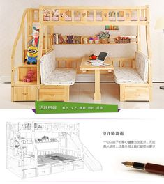 The Children's bunk bed wood multifunction children slides can be customized Doubles Double Sliding Glass Doors, Sliding Door, Purple Kitchen Decor, Kids Bedroom, Bedroom Decor, Childrens Bunk Beds, Cute Room Decor, Toddler Bed, Furniture