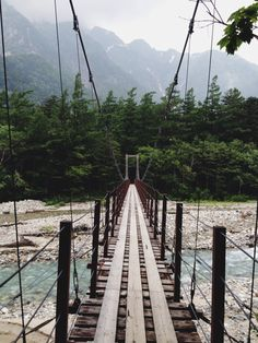 Kamikochi National Park. This Park in the Japanese Alps is the most beautiful National Park in western Japan. You can do day hikes, or overnight stays at lodges, and even climb some of the tallest peaks on Honshu.