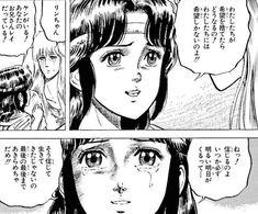 【画像付き】『北斗の拳』名言・名セリフ15選おすすめランキング - 漫画ギーク記
