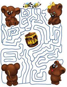 о Bear Crafts Preschool, Mazes For Kids, Bible Crafts, Baby Party, Brown Bear, Preschool Activities, Teddy Bear, Kids Rugs, Children