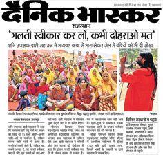 Renowned #Spiritual personality Dati ji Maharaj came to Udaipur and visited NSS #NGO. http://www.narayanseva.org