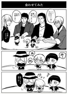 ぬい達で交流 Conan Comics, Magic Kaito, Manga, Cute Love, Peanuts Comics, Memes, Funny, Anime, Drawing S