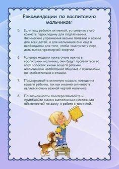 Lil Baby, Financial Literacy, Best Mom, Children, Kids, Parenting, Fun, Brain, Young Children