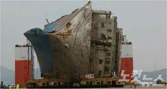 10일 해양수산부에 따르면 이날 오전 세월호 선체를 육상 거치장소로 이동하는 작업을 전면 중단했다.
