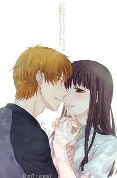 Anime Couples Manga, Manga Anime, Anime Art, Kyo And Tohru, Fruits Basket Manga, I Love Anime, Anime Ships, Cute Icons, Animation Film