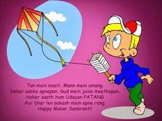 "Makar sankranti in hindi essay on corruption Makar Sankranti, also known as the. Short Paragraph on Makar Sankranti. The Hindi version of Capricorn is ""Makara. Makar Sankranti Photo, Makar Sankranti Greetings, Happy Makar Sankranti, Happy Lohri Wallpapers, Pongal Images, Happy Pongal, Sun Worship, May We All"