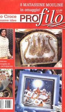 Gallery.ru / Все альбомы пользователя Ulka1104 Cross Stitching, Cross Stitch Embroidery, Cross Stitch Patterns, Cross Stitch Magazines, Cross Stitch Books, Le Point, Book Crafts, Alphabet, Ideas