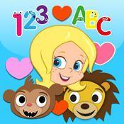 Silkes Venner af Egmont Kids Media Digital A/S