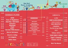 Taico Club 2015 Time Table - http://taicoclub.com/15/timetable/