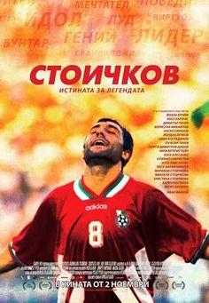 Гледайте филма: Стоичков (2012). Намерете богата видеотека от онлайн филми на нашия сайт.