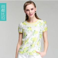 97ab106a834 Buy Sentubila Round Neck Cap-Sleeve Blouse at YesStyle.com! Quality  products at remarkable prices. FREE WORLDWIDE SHIPPING on orders over  US  35.