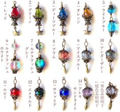 Magical Jewelry, Unique Jewelry, Dragon Jewelry, Kawaii Jewelry, Resin Charms, Cute Charms, Fantasy Jewelry, Resin Art, Handmade Accessories