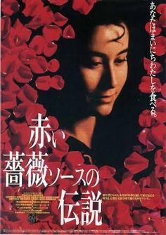 「赤い薔薇ソースの伝説」の画像検索結果