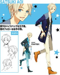 Tsukiuta (drama CD and music) will become anime. I really love the characters