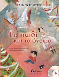 Christmas Books, School Days, Baby Care, Cover, Books To Read, Art Projects, Education, Reading, Blog