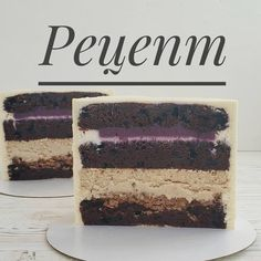 Oh, das bin ich. Pastry Recipes, Baking Recipes, Inside Cake, No Sugar Diet, Valentines Day Cakes, Easy Cake Recipes, Diet Menu, Muffins, Amazing Cakes