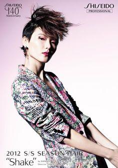 Model: Gwen Lu (Major)  Ad Campaign: (Japan) Shiseido Professional, Spring/Summer 2012  Photographer: Kei Ogata  Stylist: Rena Semba  Hair: Hirohumi Kera  Makeup: Kenji Toyota
