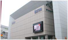 立川駅周辺の「伊勢丹」