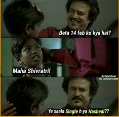 Funny Friend Memes, Very Funny Memes, Funny School Jokes, Cute Funny Quotes, Some Funny Jokes, Stupid Funny Memes, School Memes, Bollywood Funny, Laughter Therapy