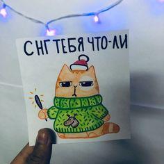 Christmas Gift Box, Diy Christmas Cards, Christmas Crafts For Kids, Diy Christmas Ornaments, Xmas Cards, Cute Cards, Diy Cards, Cute Fall Wallpaper, Cute Little Drawings