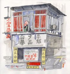 """Seung Wang / Hong Kong(上環/香港)"" Illustrated by Mitsuko OnoderaFrom: Mitsukos Hong Kong Illustration Book""(colored pencils, watercolor)"